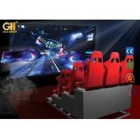 Dynamic 3D 4D 5D 6D 7D 9D Cinema Theater / Movie Theater Seats