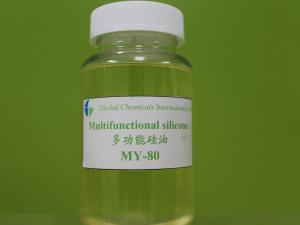 China Multi-functional Silicone Oil , Nonionic / Weak Cationic Amino Silicon MY-80 on sale