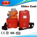 ZYX120 isolated compressed oxygen self rescuer