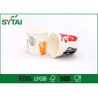 12Oz 90mm Hot Drink Paper Cups , Custom Printed coffee takeaway cups with Lids