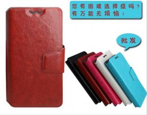 China 2015 universal general mobile phone case cover,five sizes for you to chose on sale