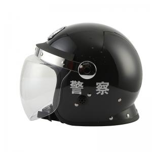 China Law Enforcement Police Riot Shield Helmet , Army Combat Helmet With Bulb Visor on sale