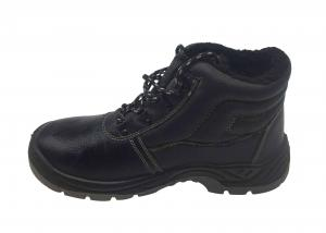 China Midsole Artificial Leather Safety Shoes / Shock Absorbing Shoes For Work on sale