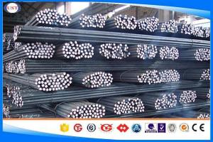 Quality BS 708M40 Hot Rolled Steel Bar ,Alloy Steel Round Bars , Size 10-350mm , Length as your request ,Peeled&turned&polished for sale