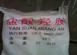 China Hydroxylamine Hydrochloride 5470-11-1 Active Pharmaceutical Ingredients Powder Azinous Acid on sale