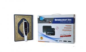 China Portable Smart Digital Holy Quran Read Pen with 8GB Memory Video Box on sale