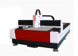 China 500W 1000W Laser Metal Cutting Machine , Fiber Sheet Metal Cutting Machine on sale