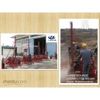 Assemble TSP-40 man portable drilling rig in Pakistan