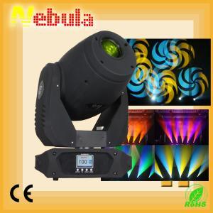 China Nebula Sound System 7*12W RGBW 4 in 1 Moving Head Spot Light Dmx on sale