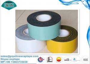 China Underground Oil Pipe Pipe Wrap Tape Polyethylene + Butyl Rubber on sale