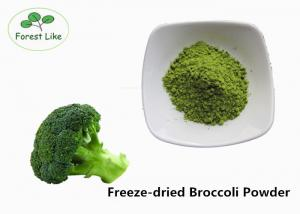 China Regulate Hypertension Freeze-dried Powder Broccoli Powder For Supplement on sale