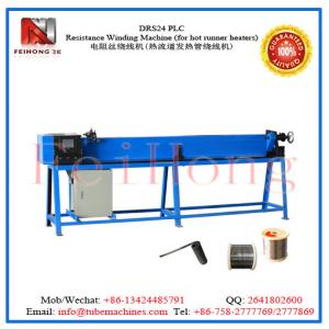 China hot runner coil heater equipment on sale