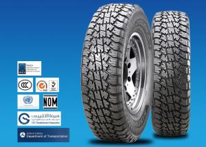 China Commercial Radial Light Truck Tyres LT265/75R16E 16 Inch Truck Tires on sale
