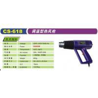 China Adjustable Temperature Hot Air Gun on sale