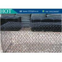 China Green Gabion Terra Mesh, Metal Wire Mesh Gabion Box Stone Cage,Gabion Basket on sale