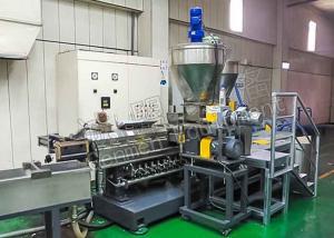 China 380V 50Hz Recycling Granulator Machine Twin Screw Rubber Plastic Granules Machine on sale