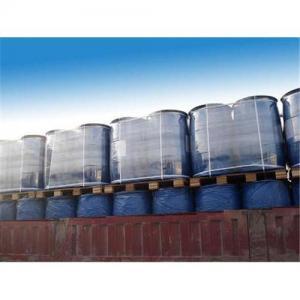 China ATMP.Kx --Potassium salt of Amino Trimethylene Phosphonic Acid on sale