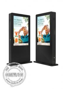 China Outdoor Advertising Display Waterproof Outdoor Digital Signage 46 Inch Glass Panel With Android System on sale