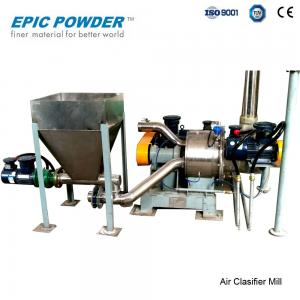 China Ultra Fine Powder Air Classifier Grinding Mill Mechanical Pulverizer ISO on sale