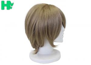 China Brown Anime Cosplay Wigs High Temperature Fiber Synthetic Hair Costume Party Wig on sale