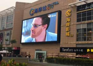 China P4 Outdoor High Resolution LED Display 14 Bit Gray Scale 3840HZ Refrsh Rate on sale