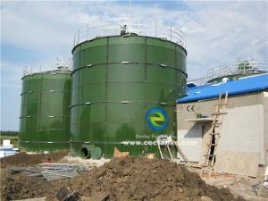 China Biogas Plant To Generate Electricity Glass Fused To Steel Tanks , ART 310 Steel Grade on sale