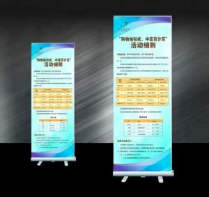 China Bamboo Roll Up Banner Display Stand Environmental - Friendly Retractable on sale