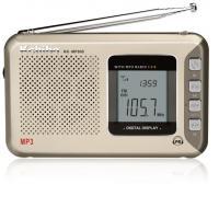 China KCHIBO KK-MP905 FM/FM1/MW/SW1-8 11 BAND RECEIVER WITH MP3 PORTABLE RADIO on sale