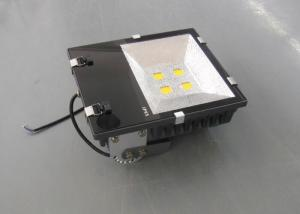 China High Lumen 240w COB LED Flood Light For Basketball Court Commercial Outdoor on sale