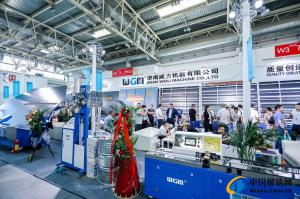 China LBW2500PB CNC Insulating Glass Machine / Production Line Long Life Time on sale
