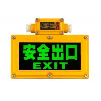 China Safety Emergency Exit Lights With Battery Backup Unleaded And Environment Protecting on sale