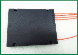 China 1x2 1x3 1x4 1xN fiber optic coupler ABS Box Type Telecom optical fiber splitter on sale