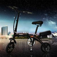 China 250W Two Wheels Folding Electric Bike Aluminum Alloy Lithium Battery For Adult on sale