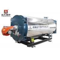 China Lpg Oil Natural Gas Fired Steam Boiler 7000KW Thermal Capacity For Textile Factory on sale