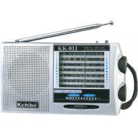 China KCHIBO ANALONG RADIO KK-811 FM(TV)/MW/SW1-9 12 BAND RECEIVER  RADIO on sale