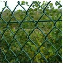 China Chain Link Fence - Chain Link Fence on sale