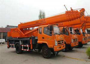China 6 -8 Ton Hydraulic Truck Mounted Crane With 4 OutriggerTelescopic Boom 26M - 30M on sale