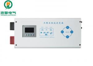 China White Low Frequency Pure Sine Wave Inverter , 12V Pure Sine Wave Inverter on sale