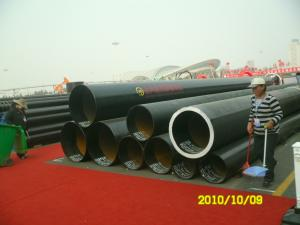 China API Spec 5L Welded Pipes with 3LPE coating. on sale