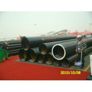 China Spéc. 5L d'api a soudé des tuyaux avec le revêtement 3LPE. on sale