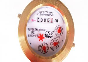 Quality Brass Multi Jet Water Meter Hot With Magnetic Drive , LXSGR-15E for sale