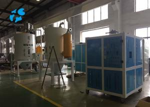 China Crystallizing And Dehumidifying Solution For DAG Seires Dry Air Generator on sale