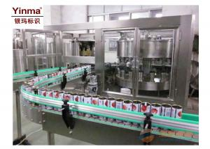 China Customized Automatic Filling Machine 14000 BPH Fruit Juice Filling Machine on sale