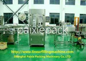 China Full Auto Aerosol spray filling machine 1000 - 5000 cans / hour on sale