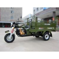150CC Three Wheel Motorized Cargo Motorcycle with Double Layer Cargo Box