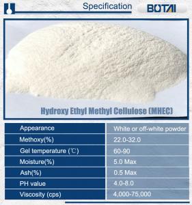construction paint used Methyl 2-hydroxyethyl cellulose HEMC