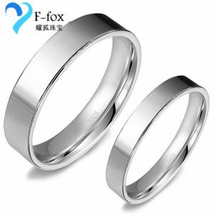 China Simple Style 925 Sterling Silver Lovers Ring on sale
