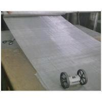 China 302 Stainless Steel Wire Mesh/Screen on sale