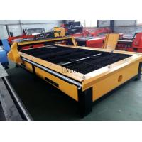 Big Screen control system cnc plasma cutting machine for metal with CE standard