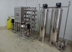 China Full Stainless Steel RO Water Plant Two Stage Reverse Osmosis System Treatment 2TPH With SUS304  For Pure Drinking Water on sale